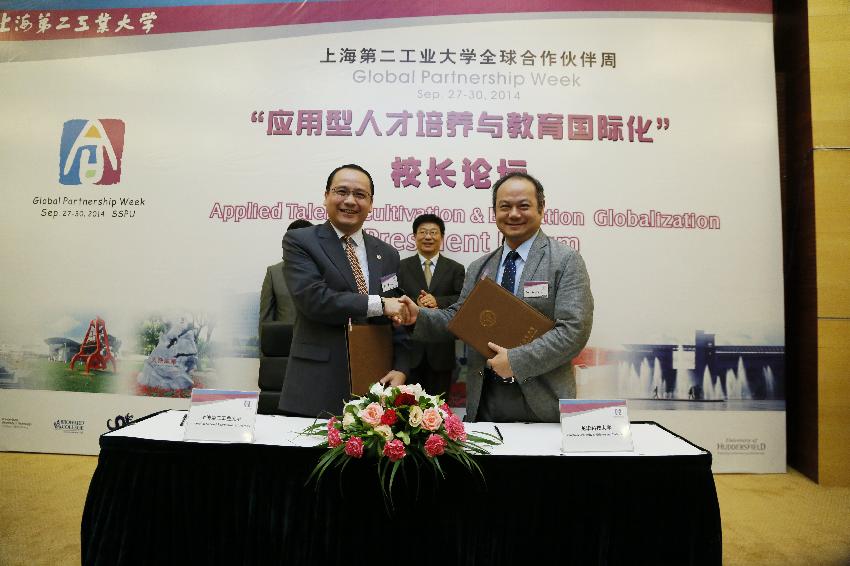 与台湾龙华科技大学签约