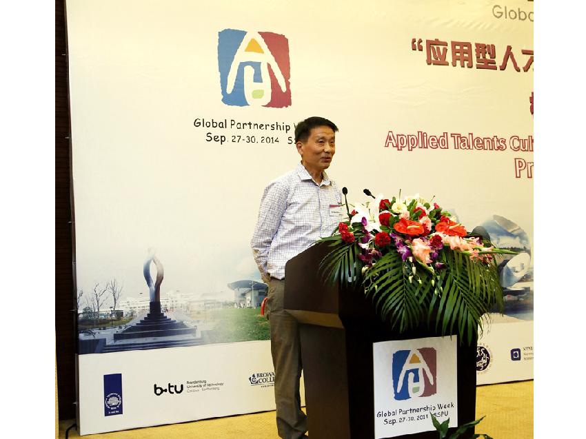 我校上海市海外名师、教授     Wei-Heng-Shih