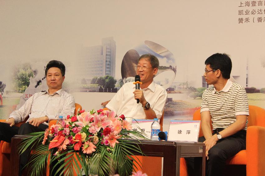 创业指导团专家刘国青发言