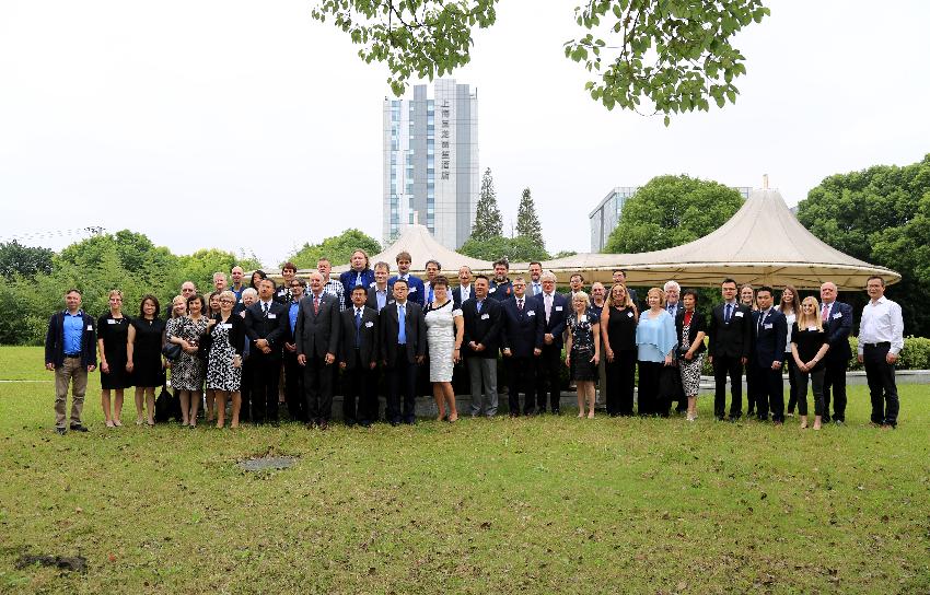 2017上海第二工业大学全球合作伙伴周开幕